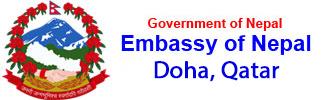 Embassy of Nepal - Doha, Qatar