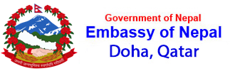 Embassy of Nepal - Doha, Qatar